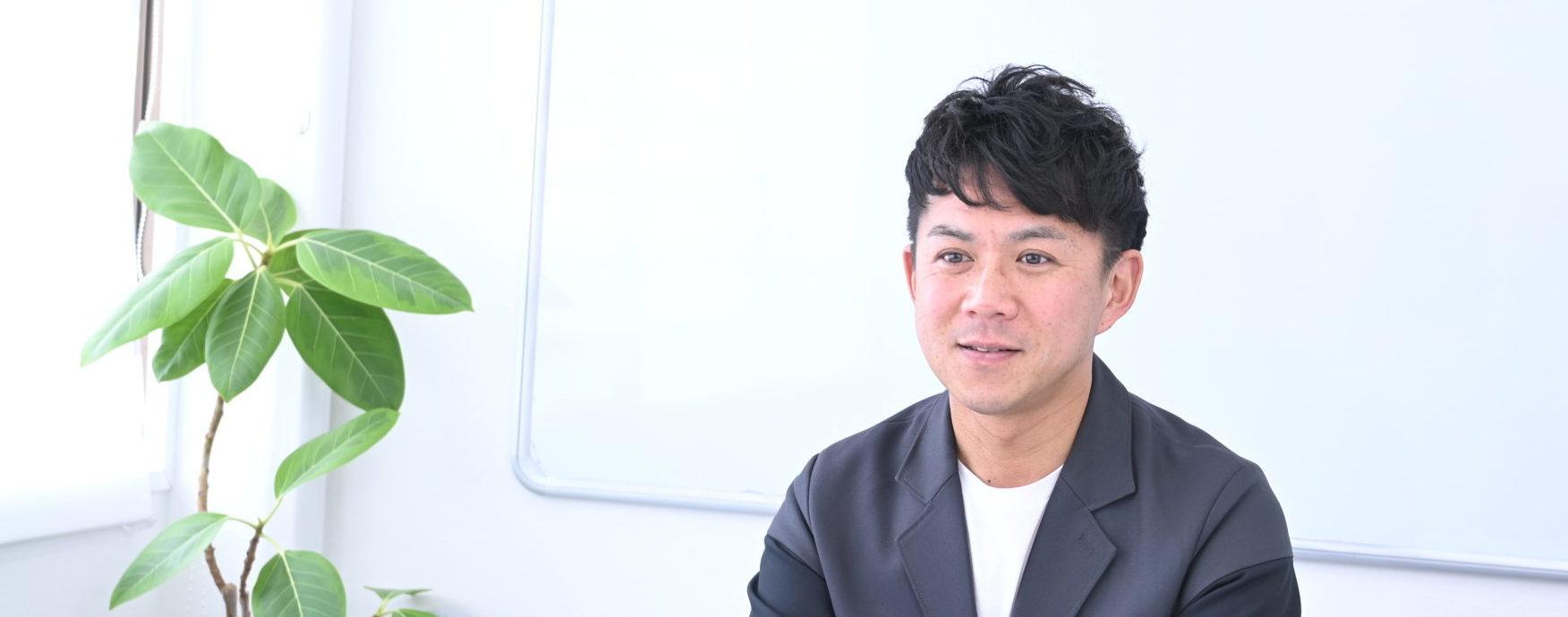 小倉英雄代表ファイナンシャルプランナー